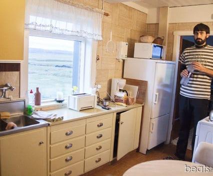 Alojamiento Askja Dettifoss Islandia Grimsstadir guesthouse Islandia dormir barato